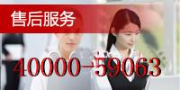 售后服务 -新濠影汇7158cc-新濠国际APP-新濠国际登录平台