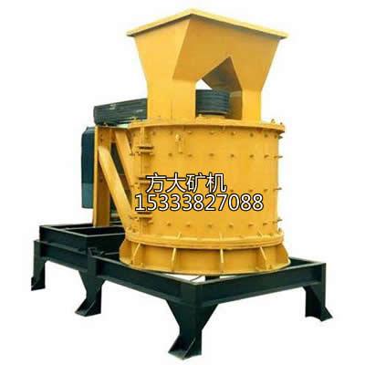 新型立式板锤制砂机