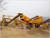 河卵石制砂生产线 -新濠影汇7158cc-新濠国际APP-新濠国际登录平台