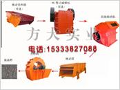 石灰石制砂生产线 -新濠影汇7158cc-新濠国际APP-新濠国际登录平台