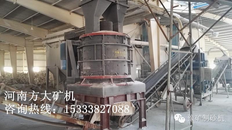 石英沙制沙机