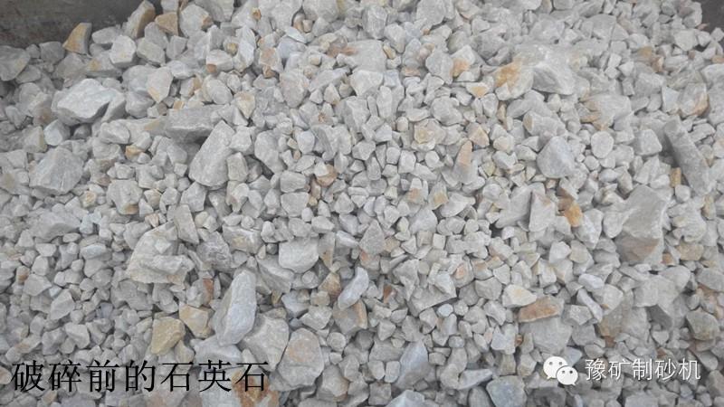 石英石制砂机